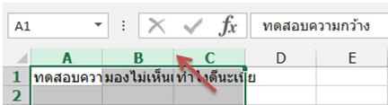column-width-add