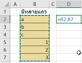 array-1