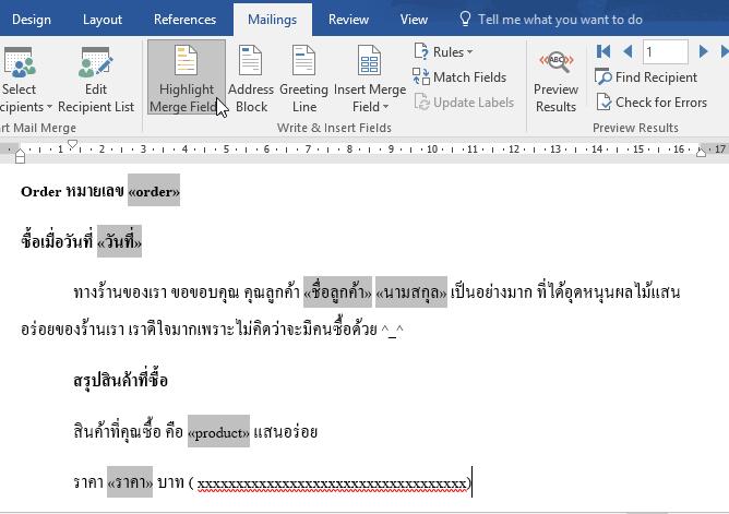 Excel เป็น Super เป็ด : Excel vs เครื่องมือเฉพาะทาง 6