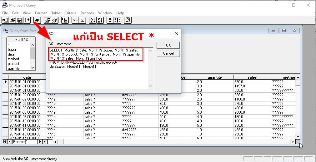 Microsoft Query-03