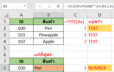 ep03-004