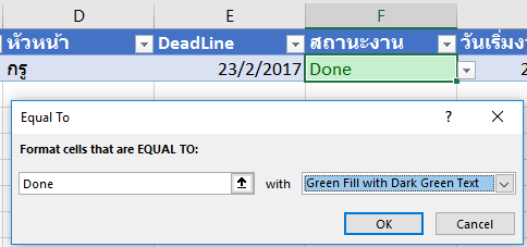 10 เทคนิคการใช้ Excel ในการ Track งาน/วาระประชุม 21