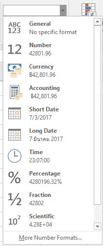 เคยสำรวจ Ribbon บน Excel จนครบทุกซอกทุกมุมหรือยัง? 73