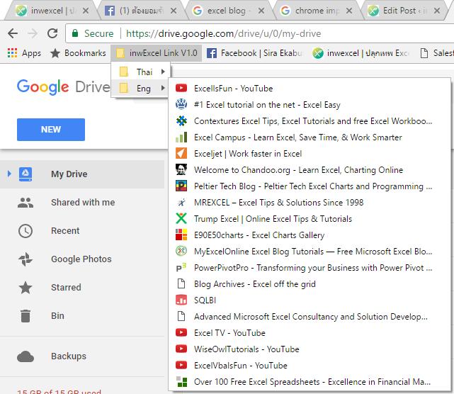 แจกฟรี รวม Bookmark Link เว็บ Excel เจ๋งๆ ทั้งไทยและเทศ 25