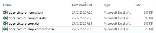 วิธีลดขนาดไฟล์ Excel ใหญ่ๆ ให้เล็กลง 11