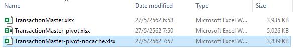 วิธีลดขนาดไฟล์ Excel ใหญ่ๆ ให้เล็กลง 15