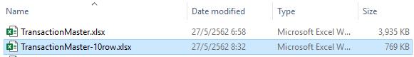 วิธีลดขนาดไฟล์ Excel ใหญ่ๆ ให้เล็กลง 2