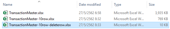 วิธีลดขนาดไฟล์ Excel ใหญ่ๆ ให้เล็กลง 4