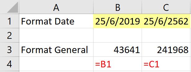 วันนี้ วันนั้น วันไหน? : เรื่องลับๆเกี่ยวกับวันที่ใน Excel 7