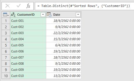 วิธีจัดการข้อมูลซ้ำใน Excel (แบบลึกซึ้ง) 2