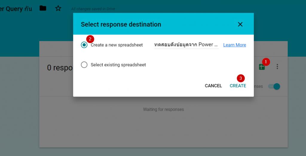 วิธีใช้ Power Query ดึงข้อมูลจาก Google Form/Google Sheets 6