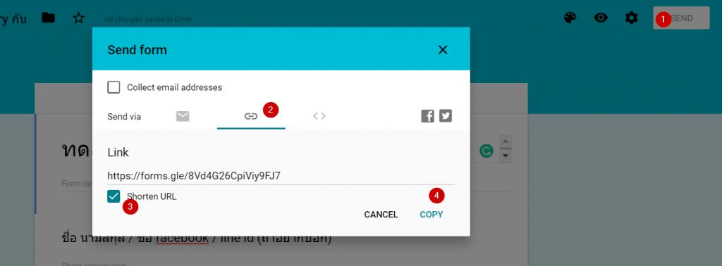 วิธีใช้ Power Query ดึงข้อมูลจาก Google Form/Google Sheets 3