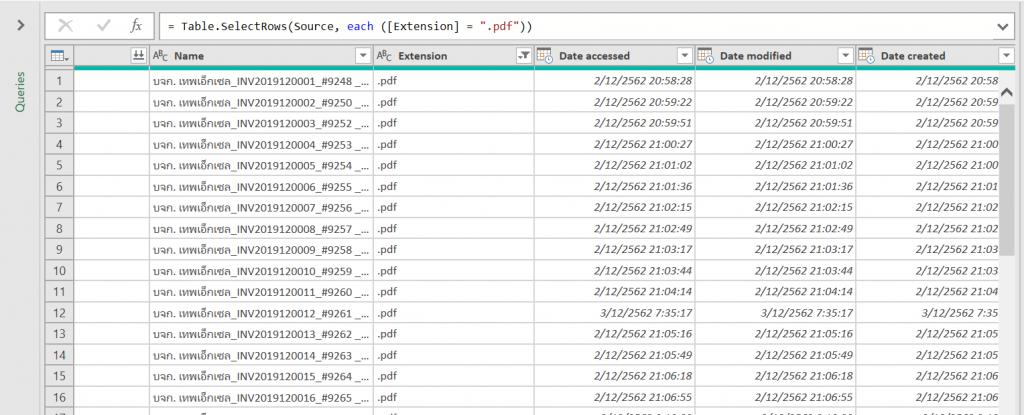 แฉ 10 ความลับของ EXCEL ภาค3 : เปิดโลก Excel ใบใหม่ที่หลายคนไม่รู้จัก 18