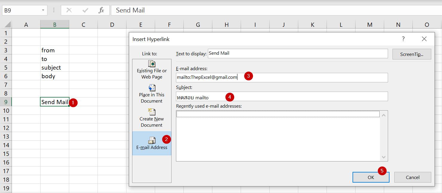 วิธีส่งข้อความแจ้งเตือน (Notification) จาก Excel เข้า Line หรือ Email : ภาค 2 1