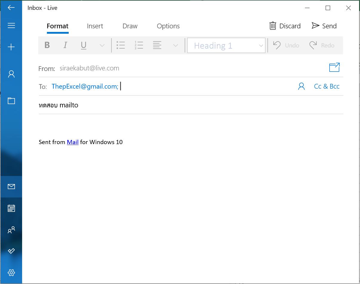 วิธีส่งข้อความแจ้งเตือน (Notification) จาก Excel เข้า Line หรือ Email : ภาค 2 3