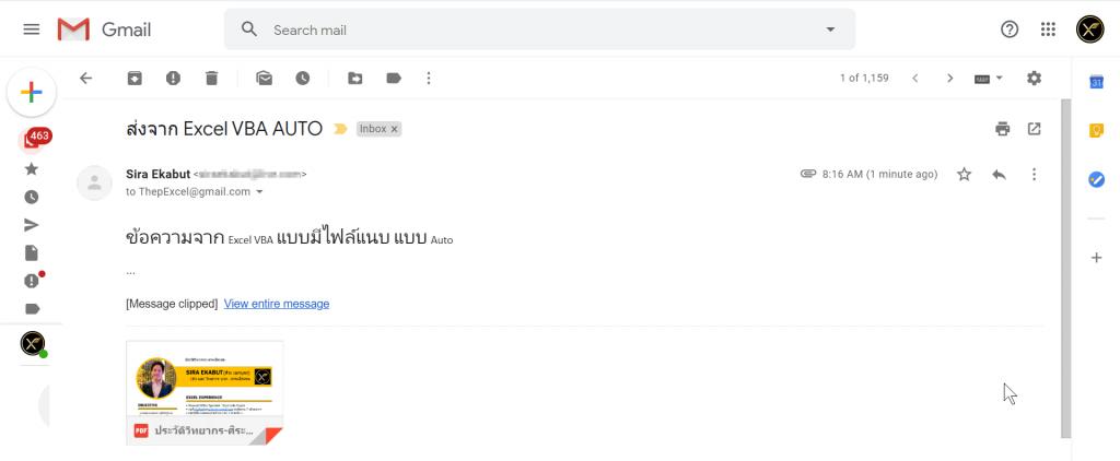 วิธีส่งข้อความแจ้งเตือน (Notification) จาก Excel เข้า Line หรือ Email : ภาค 2 10