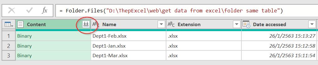 วิธีดึงข้อมูลจาก Excel ไฟล์ย่อยมาทำรายงานสรุปใน Excel หลัก (อีกไฟล์) /Power BI 13