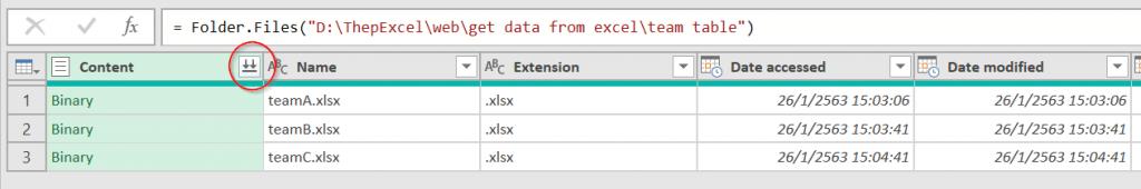 วิธีดึงข้อมูลจาก Excel ไฟล์ย่อยมาทำรายงานสรุปใน Excel หลัก (อีกไฟล์) /Power BI 16
