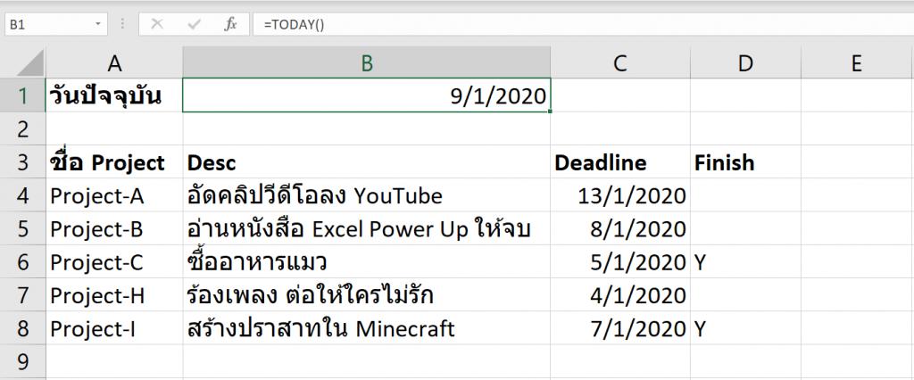 วิธีส่งข้อความแจ้งเตือน (Notification) จาก Excel เข้า Line หรือ Email : ภาค 3 2