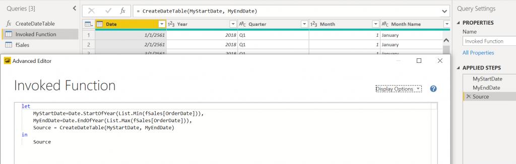 สูตรสำเร็จรูปสำหรับสร้าง Date Table ด้วย DAX และ Power Query M Code 5