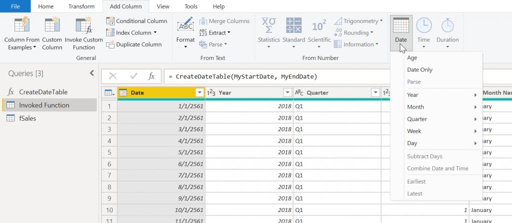 สูตรสำเร็จรูปสำหรับสร้าง Date Table ด้วย DAX และ Power Query M Code 6
