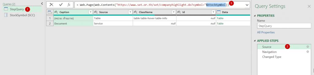 4 ขั้นตอนในการสร้าง Function Query แบบที่มี UI ให้แก้เล่นได้ใน Power Query 4