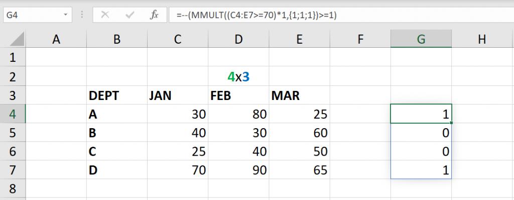เล่นกับ Matrix ใน Excel ตอนที่ 3 : ค้นหาข้อมูลตามเงื่อนไข 6