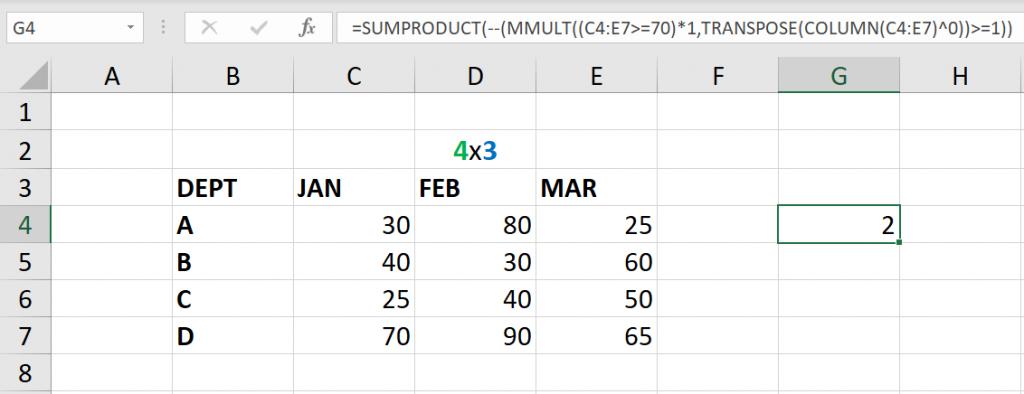 เล่นกับ Matrix ใน Excel ตอนที่ 3 : ค้นหาข้อมูลตามเงื่อนไข 7