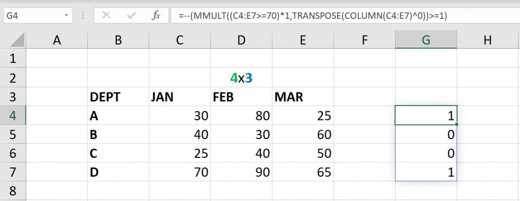 เล่นกับ Matrix ใน Excel ตอนที่ 3 : ค้นหาข้อมูลตามเงื่อนไข 9