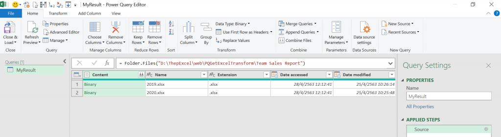 การรวมข้อมูลหลายๆ Sheet จาก Excel หลายๆ ไฟล์ใน Folder แบบที่ต้อง Transform ข้อมูลก่อนรวม 2