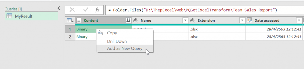 การรวมข้อมูลหลายๆ Sheet จาก Excel หลายๆ ไฟล์ใน Folder แบบที่ต้อง Transform ข้อมูลก่อนรวม 3