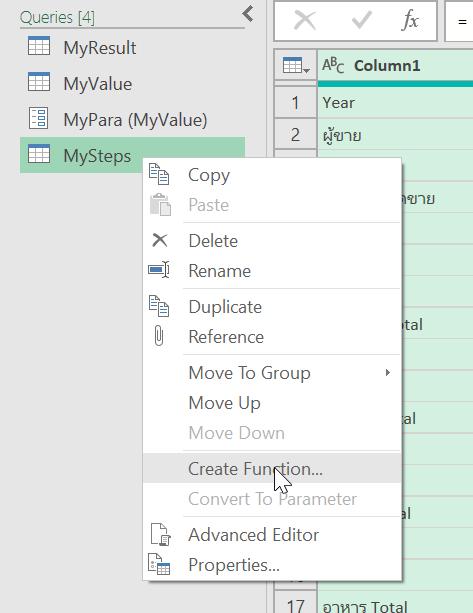 การรวมข้อมูลหลายๆ Sheet จาก Excel หลายๆ ไฟล์ใน Folder แบบที่ต้อง Transform ข้อมูลก่อนรวม 8