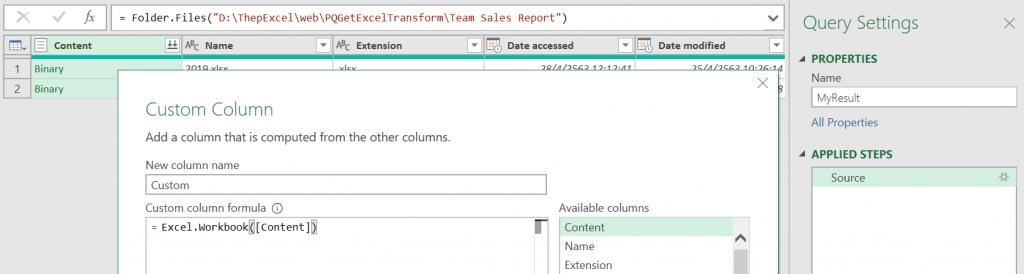 การรวมข้อมูลหลายๆ Sheet จาก Excel หลายๆ ไฟล์ใน Folder แบบที่ต้อง Transform ข้อมูลก่อนรวม 12