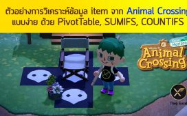 animal crossing excel analysis