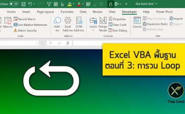 excel-vba-loop