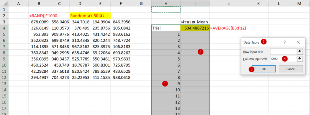Statistics with Excel ตอนที่ 5 : Central Limit Theorem 3