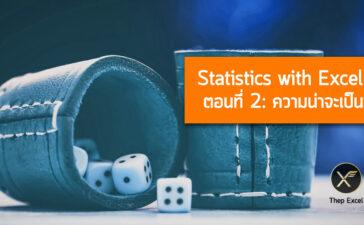 stats probability