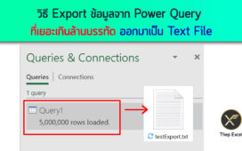 export power query