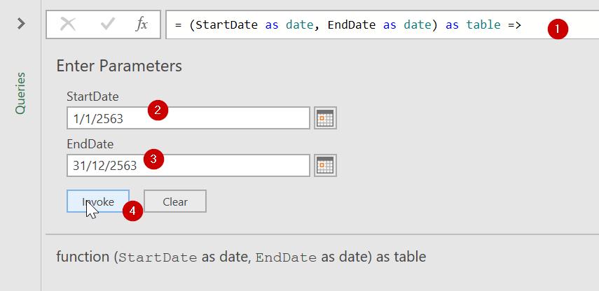 Inventory Management ทำรายงานสินค้าคงคลังด้วย DAX และ Data Model ใน Excel 9