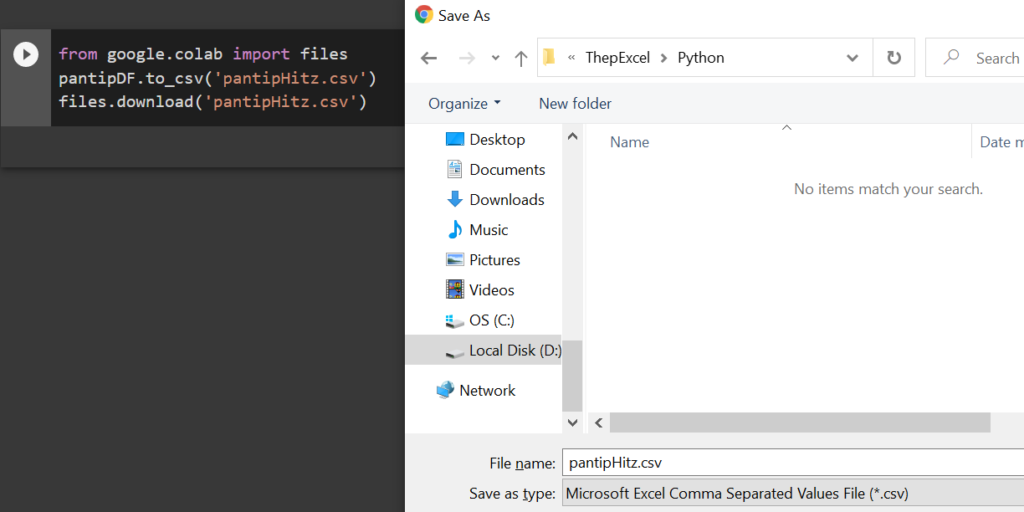หัด Python สำหรับคนเป็น Excel : ตอนที่ 7 – Web Scraping ด้วย Beautiful Soup 16