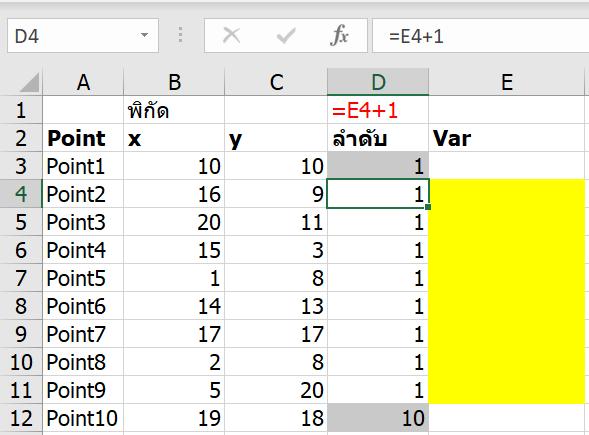 สอนใช้ Excel Solver เพื่อช่วย Optimize และตัดสินใจเชิงธุรกิจ 38
