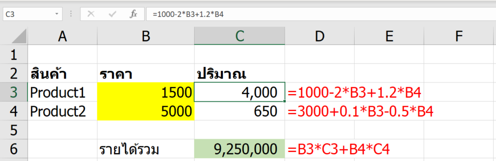 สอนใช้ Excel Solver เพื่อช่วย Optimize และตัดสินใจเชิงธุรกิจ 14