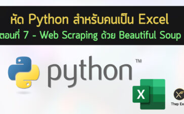 python web scraping beautiful soup