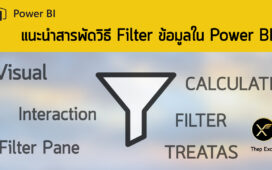 filter power bi