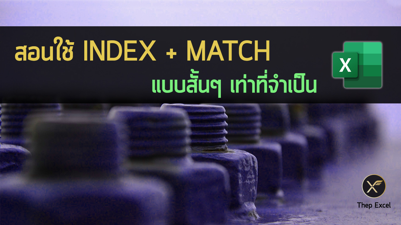 index match excel