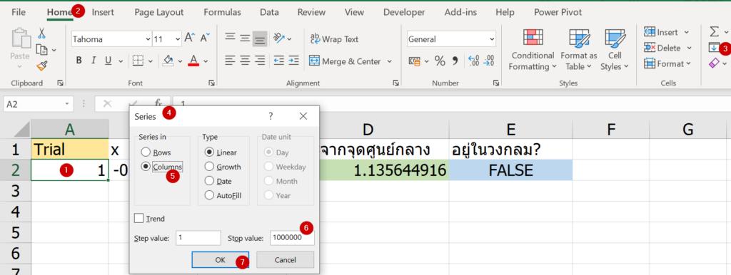 สอนทำ Simulation ใน Excel เพื่อประมาณค่า Pi 5