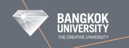 มหาวิทยาลัยกรุงเทพ: Bangkok University