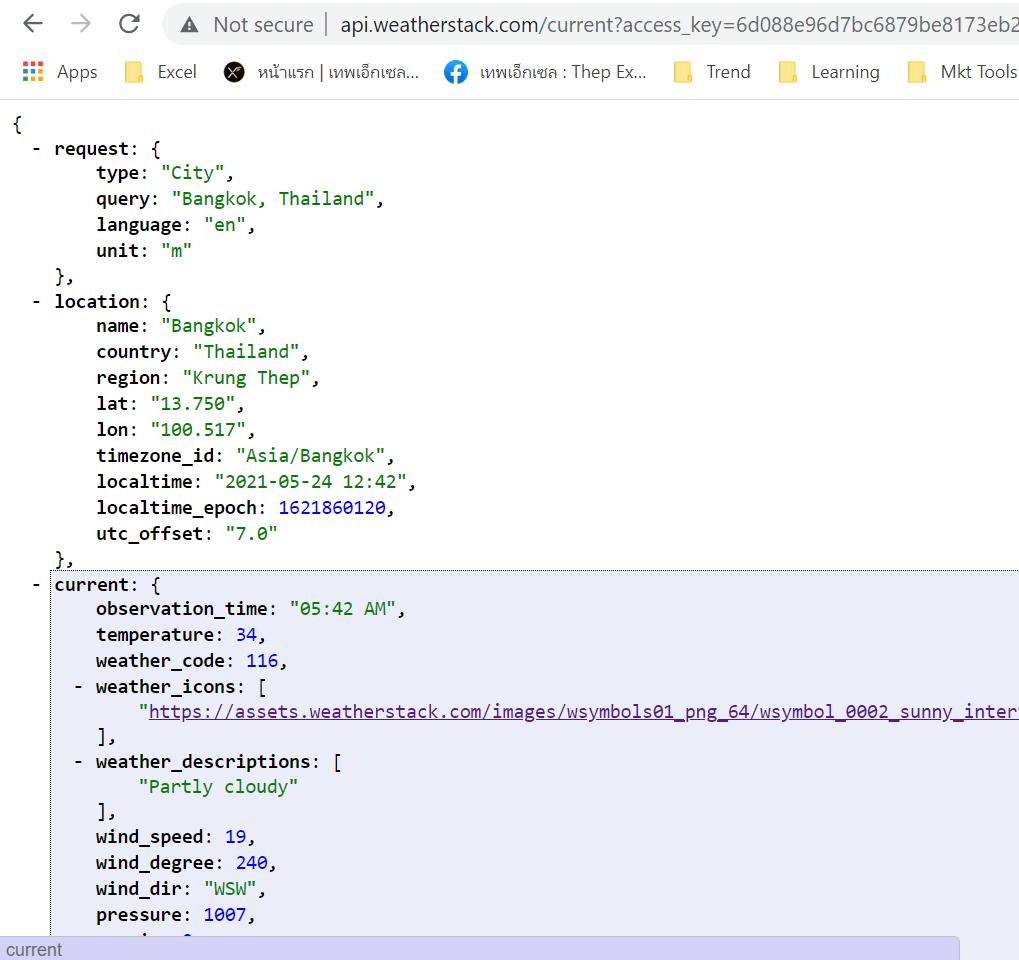 วิธีใช้ Power Query ดึงข้อมูลจาก Web API : ตอนที่ 1 12