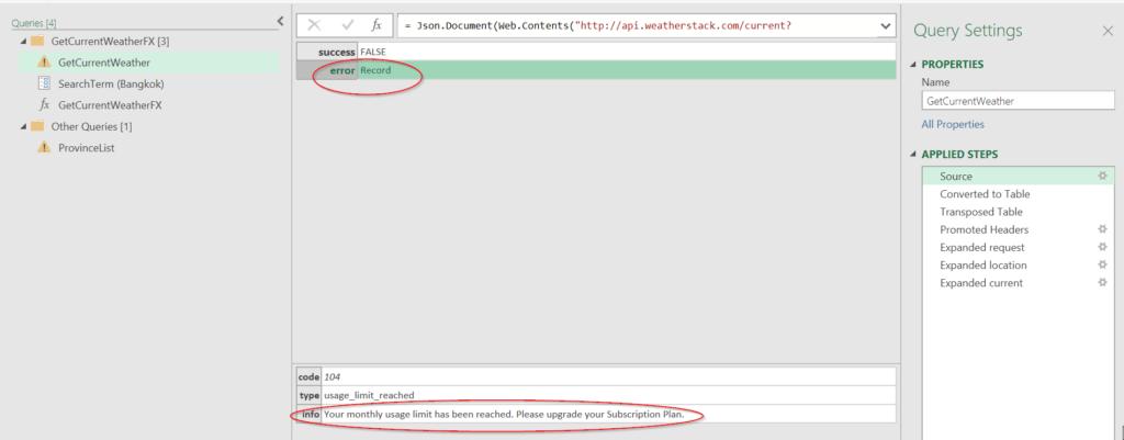 วิธีใช้ Power Query ดึงข้อมูลจาก Web API : ตอนที่ 1 26