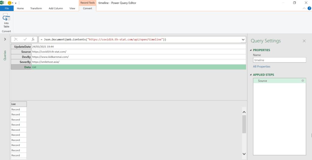 วิธีใช้ Power Query ดึงข้อมูลจาก Web API : ตอนที่ 1 3